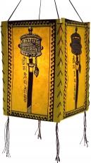 Lokta Papier Hänge-Lampenschirm, Deckenleuchte aus handgeschöpftem Papier, Gebetsmühle - gelb