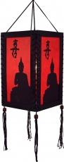 Thai Deko Hängeleuchte, Stimmungsleuchte aus Holz & handgeschöpftem Papier - Buddhas Schatten