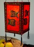 Lokta Papier Hänge-Lampenschirm, Deckenleuchte aus handgeschöpftem Papier - Fisch rot