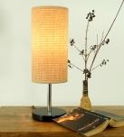 Tischleuchte Kokopelli Jumoku Lamp H1371