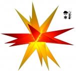 Stabiler Wetterfester 3D Weihnachtsstern, Außenstern, Steckstern für Garten & Balkon Ø 60 cm, mit 20 Spitzen, inkl. 4 m Außenkabel - Hartplastik rot/gelb