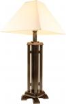 Tischleuchte Kokopelli Mosko Lamp H1250