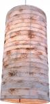 Deckenlampe / Deckenleuchte Esmeralda - in Bali handgemacht aus Naturmaterial, Kokosfaser,