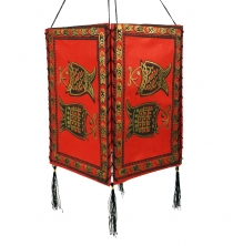 Lokta paper hanging lampshade, ceilings lamp made of handmade pap..